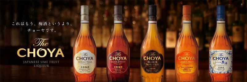 The CHOYA