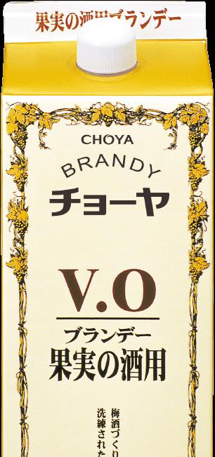 チョーヤ ブランデーV.O