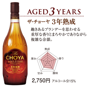 TheCHOYA AGED3YEAR