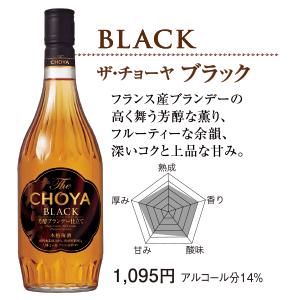 TheCHOYA BLACK