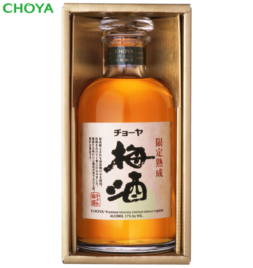画像1: チョーヤ 限定熟成梅酒 720ml (1)