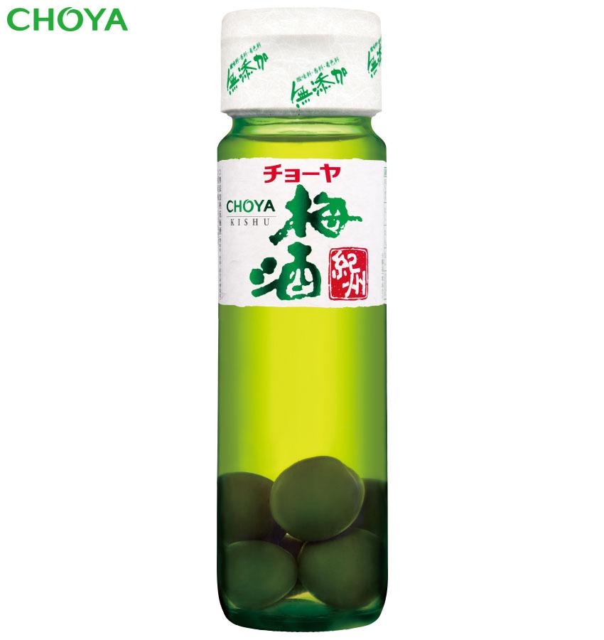 画像1: チョーヤ 本格梅酒 『 紀州 』 (1)