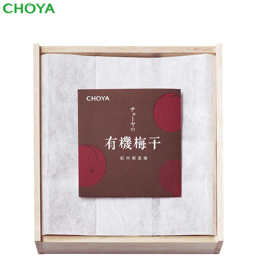 画像1: チョーヤの有機梅干 12粒 桐箱入り (1)