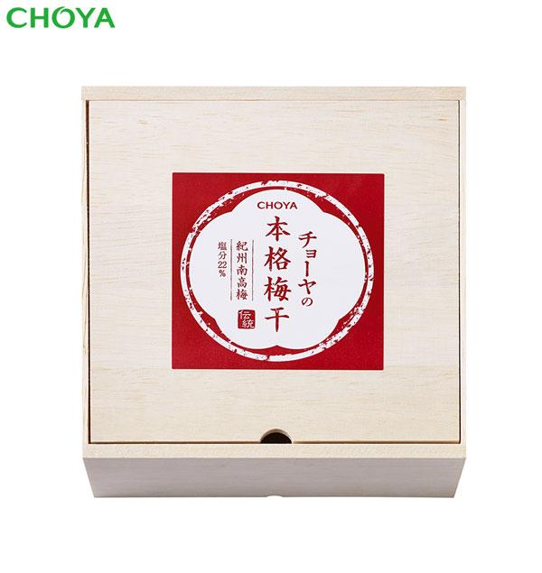画像1: チョーヤの本格梅干 【伝統】 赤紫蘇添え 1kg (1)