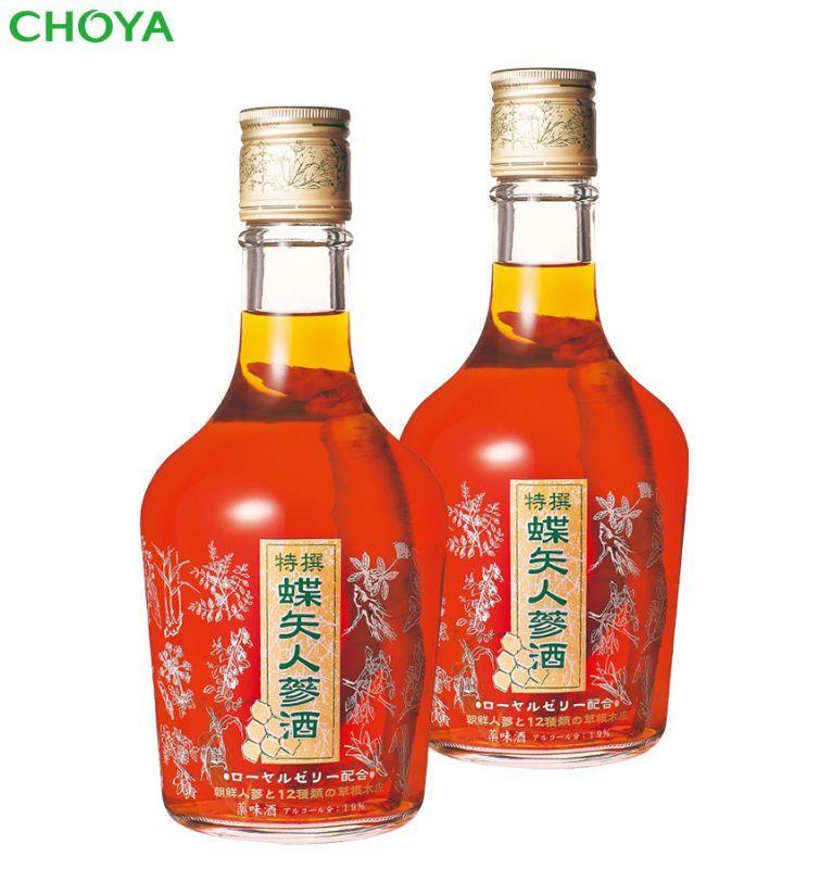 画像1: ギフト用『 特選蝶矢人参酒 700ml×2本セット 』  ロングセラー商品! ローヤルゼリーも配合し、梅酒で風味を加えています! 【通販限定】【贈答対応】 (1)
