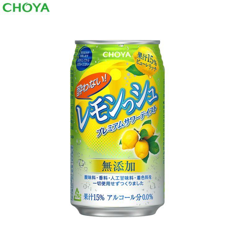 画像1: CHOYA 酔わないレモンっシュ (1)